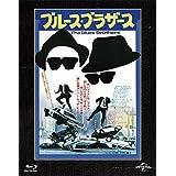 ブルース・ブラザース ユニバーサル思い出の復刻版 ブルーレイ [Blu-ray]
