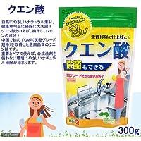 niwaQ 除菌もできるクエン酸 300g