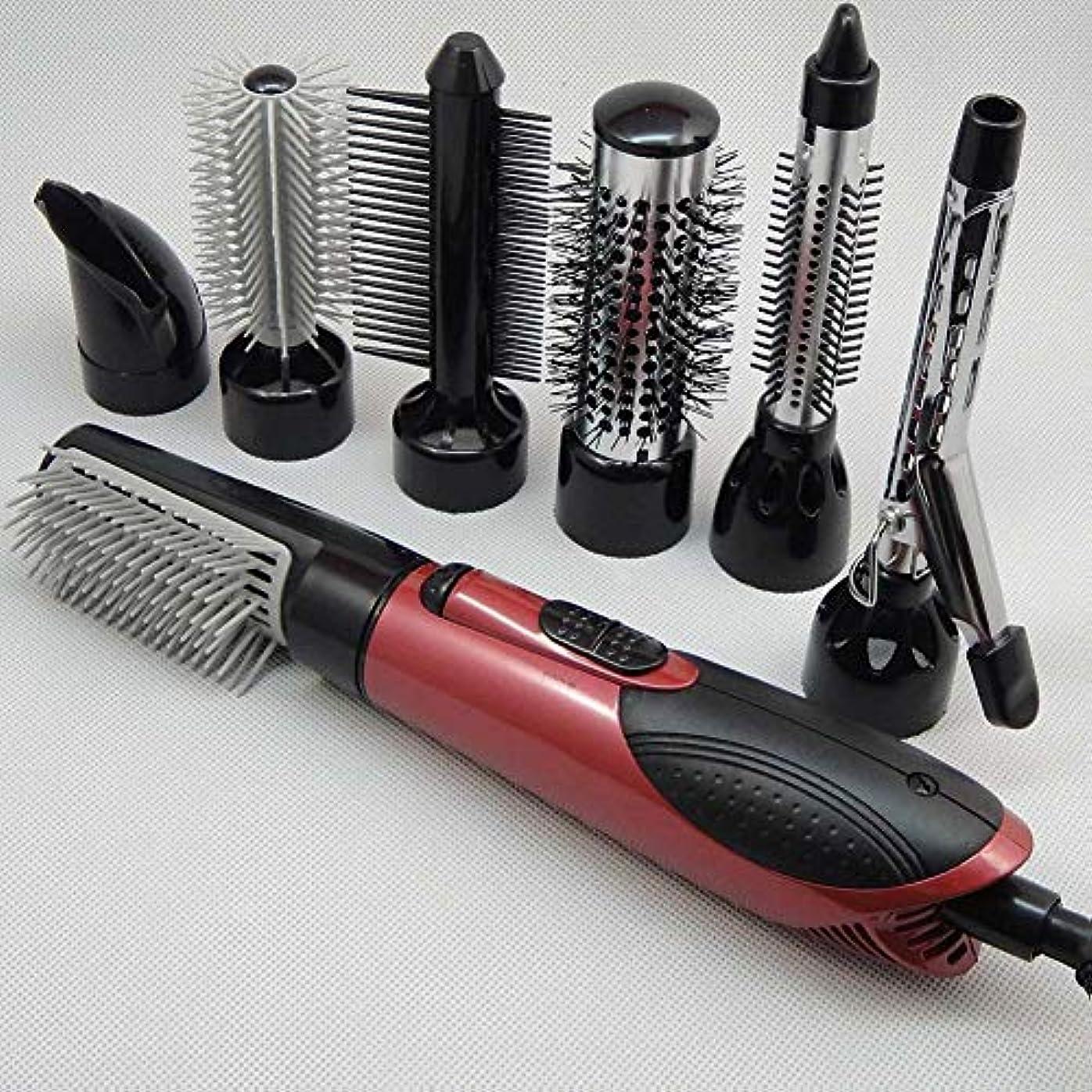 確執うつ仮称熱風ブラシ、多機能の温風と冷風のヘアドライヤーヘアコームハイパワーホームヘアスタイリングツールセット7