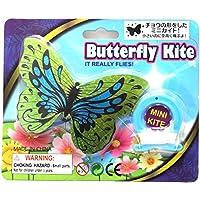 ミニバタフライカイト Butterfly Kite グリーン