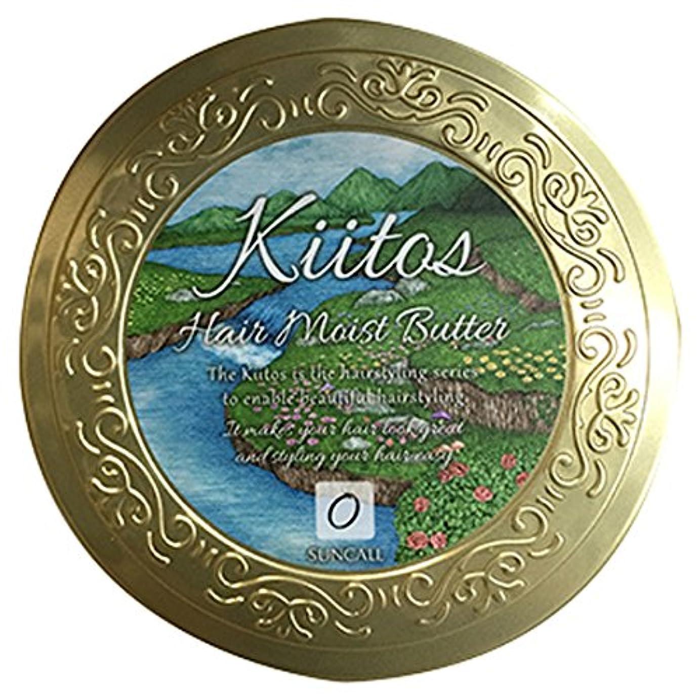 縫うクモクロニクルSUNCALL (サンコール) キートス ヘアモイストバター 85g