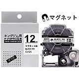 Aken テプラ マグネットテープ 12mm 白 SJ12Sテープカートリッジ テプラPRO 互換 キングジム