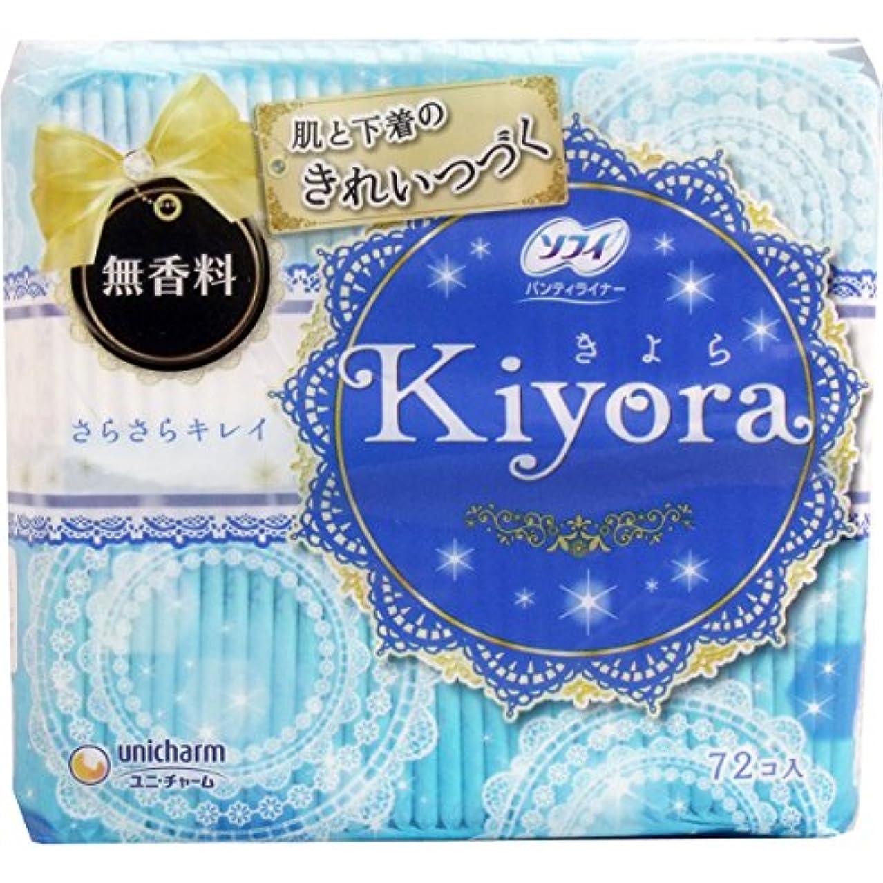 間通常残高ソフィ Kiyora(きよら) 無香料 72枚 ×3個セット