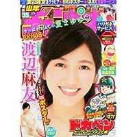 週刊少年チャンピオン 2015年8月13日号 35号