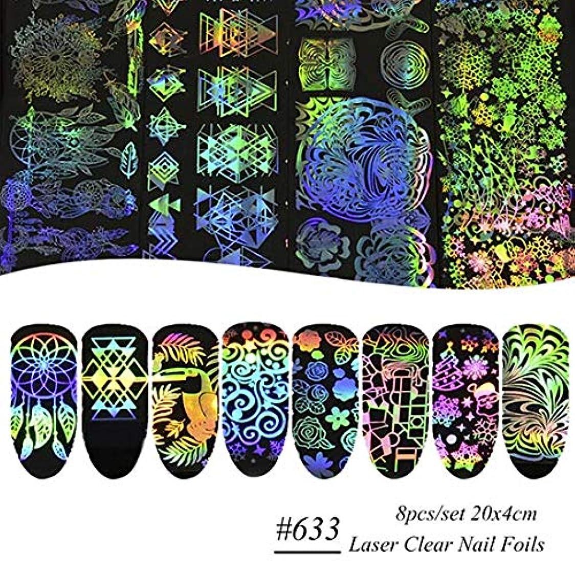 SUKTI&XIAO ネイルステッカー 1セット混合ホログラフィックネイル箔ステッカーレーザーマーブルグルー接着剤ラップネイルアートデコレーションマニキュアツール、633-8個