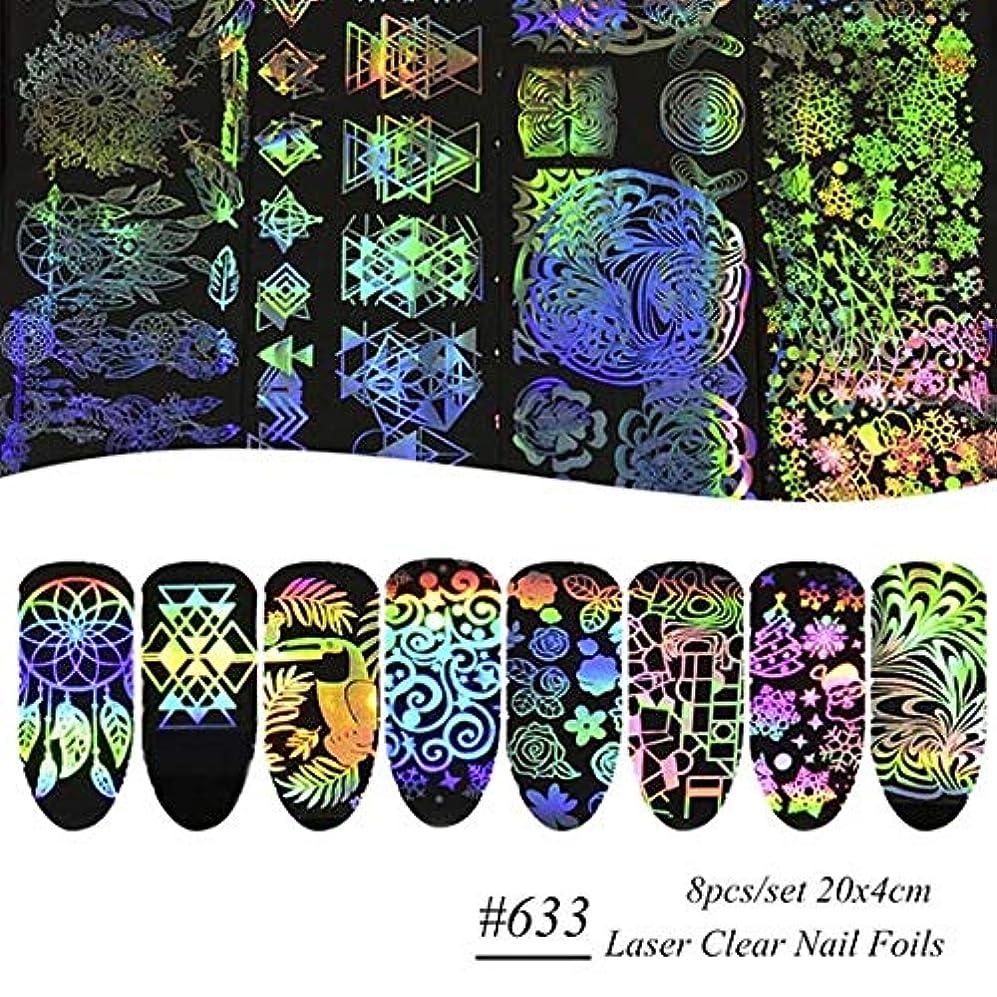 講義多分こするSUKTI&XIAO ネイルステッカー 1セット混合ホログラフィックネイル箔ステッカーレーザーマーブルグルー接着剤ラップネイルアートデコレーションマニキュアツール、633-8個