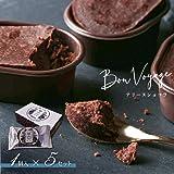 チョコレート 高級 2021 おしゃれ ギフト テリーヌショコラ 濃厚 生チョコ チョコレート プレゼント スイーツ お配り 個包装 (1個入×5セット)
