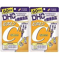 【セット品】DHC ビタミンCハードカプセル 60日 120粒 2個セット
