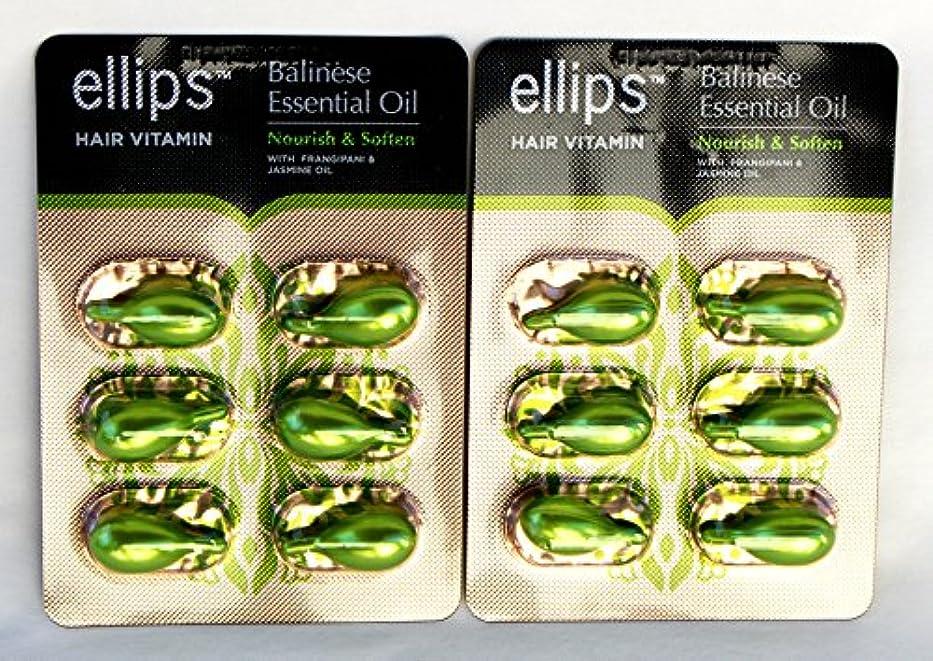 電子毎日着るellips エリプス Hair Vitamin ヘア ビタミン Balinese Essential Oil Nourish&Soften FRANGIPANI & JASMINE OIL フランジパニ & ジャスミン...