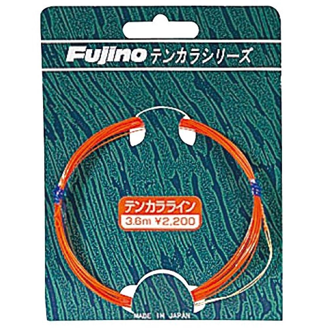 精通した農業のハイランドFujino(フジノ) ライン テンカラライン オレンジ 4.5m