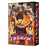 アオイホノオ DVD BOX(5枚組)