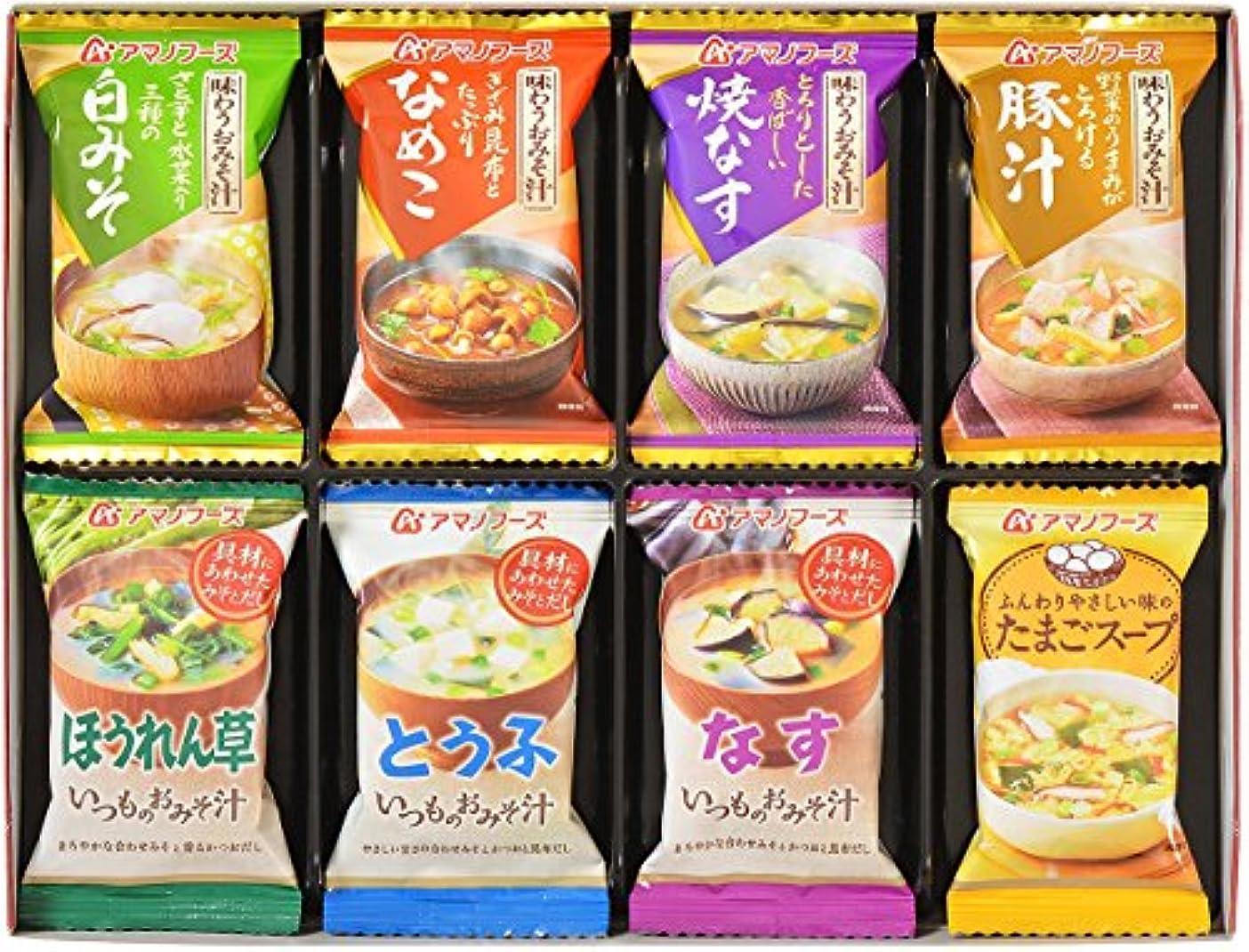 負荷ウィスキー暫定アマノフーズ バラエティギフト M‐100R 全8食(味わうおみそ汁:白みそ1食、なめこ1食、焼なす1食、豚汁1食/いつものおみそ汁:ほうれん草1食、とうふ1食、なす1食/たまごスープ)