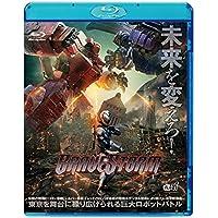 ブレイブストーム<BRAVESTORM>Blu-ray【通常版】