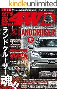 LET'S GO 4WD【レッツゴー4WD】2020年8月号 [雑誌]