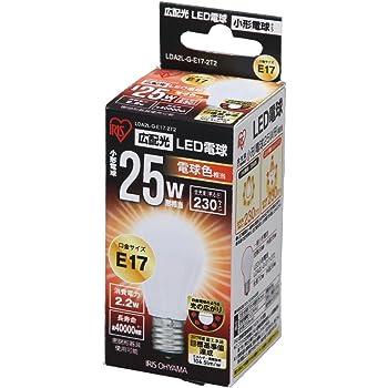 アイリスオーヤマ LED電球 口金直径17mm 25W相当 電球色 広配光タイプ 密閉形器具対応 LDA2L-G-E17-2T2