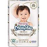 MamyPoko Natural Tape M, 46ct, 46 count
