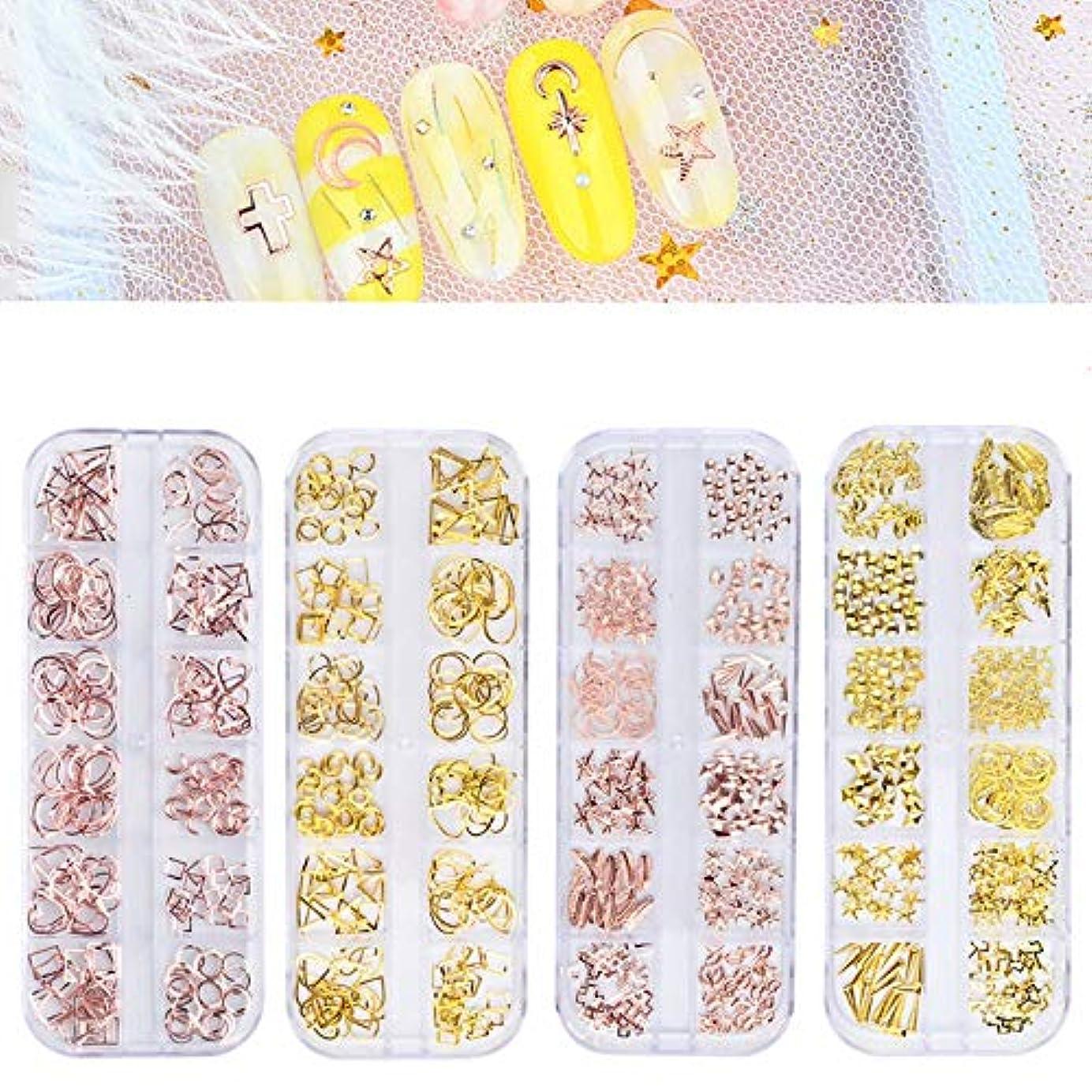 最小化する財布並外れてYuzhiye ネイル スタッズ 4ケースセット ネイルパーツ ゴールドスタッズ ピンクゴールド 3Dネイルアート デコレーション ネイルデザイン マニキュア デコパーツ 夏 (セット1A)