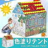 ALEC お描き 子供 テント キッズ ハウス 屋外 室内兼用 おままごと 秘密基地