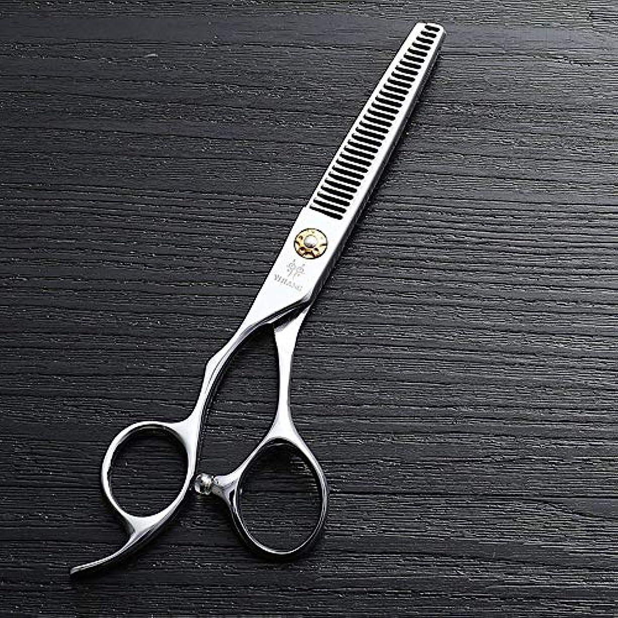 特派員権威洗剤6インチ美容院プロのヘアカットハイエンド左手歯はさみ、440 cステンレス鋼理髪ツール モデリングツール (色 : Silver)
