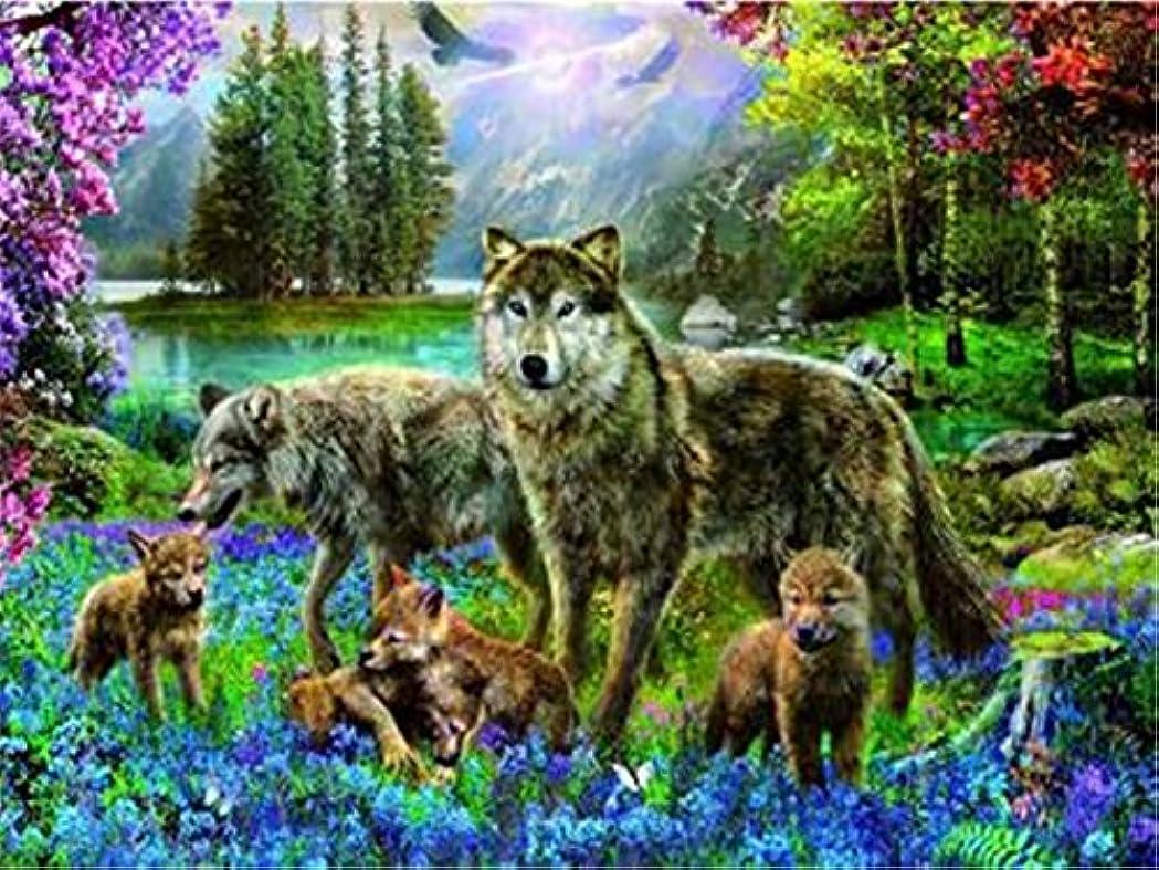 労働組立無しLIPHISFUN 5D Diy Diamond Painting Wolf Family Forest Embroidery Full Square Diamond Cross Stitch Rhinestone Mosaic Painting Decor(30x40cm)