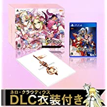 Fate/EXTELLA REGALIA BOX for PlayStation (R) 4 - PS4