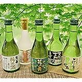 花の舞 飲み比べセット300ml×5本 日本酒