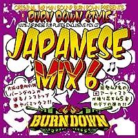 BURN DOWN STYLE -JAPANESE MIX 6-