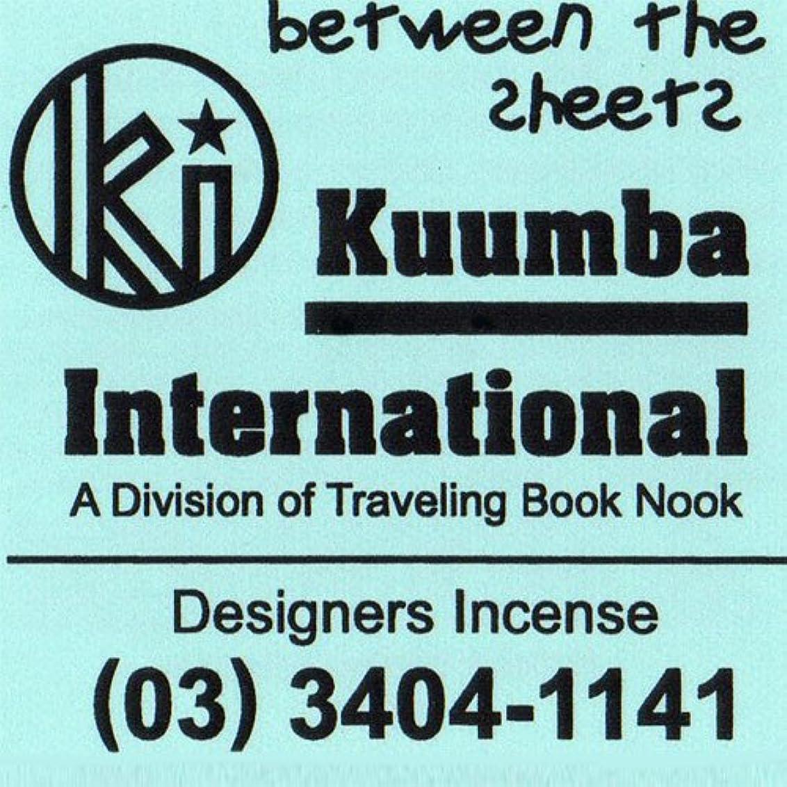 敏感な言及する並外れてKUUMBA / クンバ『incense』(between the sheets) (Regular size)
