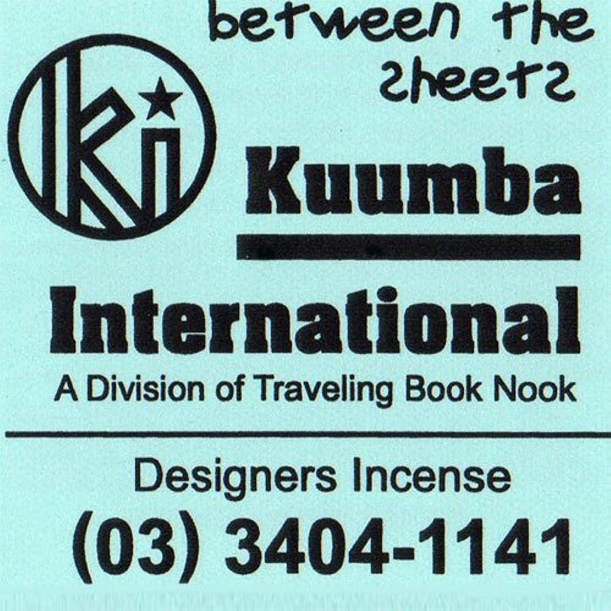 KUUMBA / クンバ『incense』(between the sheets) (Regular size)