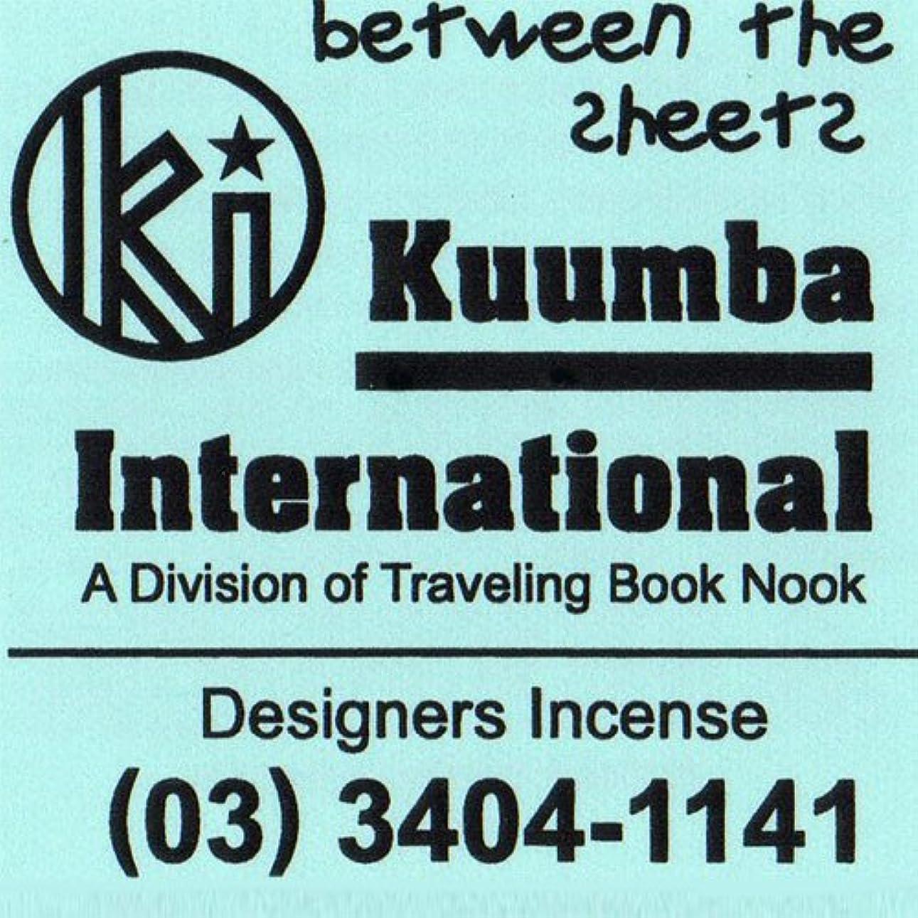 熟したそれぞれ壁紙KUUMBA / クンバ『incense』(between the sheets) (Regular size)