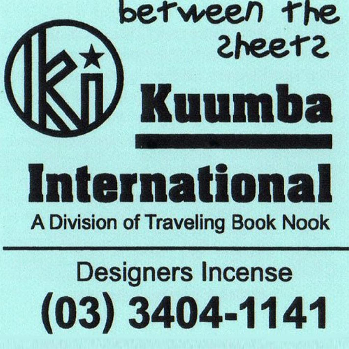 ゴシップカートン遊びますKUUMBA / クンバ『incense』(between the sheets) (Regular size)