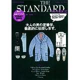 メンズファッションの教科書シリーズ vol.8 定番品の教科書 春夏編 The Standard (Gakken Mook Fashion Text Series)