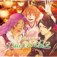 王子様(笑)シリーズ デートCD 第2巻