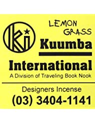 (クンバ) KUUMBA『incense』(LEMON GRASS) (Regular size)