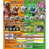 仮面ライダーゴースト ガシャポンゴーストアイコン17 全11種セット