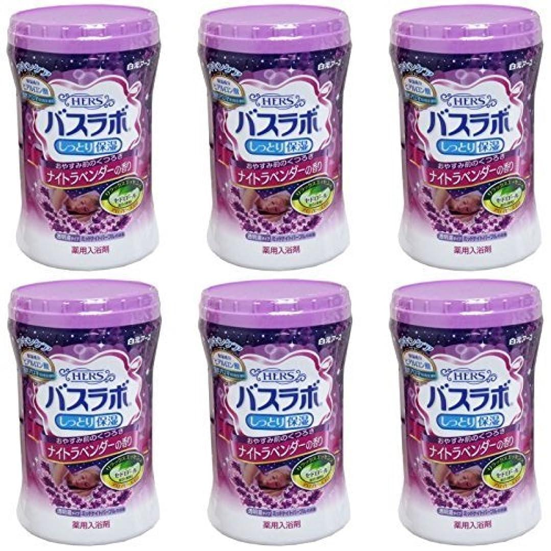 【まとめ買い】白元 HERSバスラボ しっとり保湿 薬用入浴剤 ナイトラベンダーの香り 680g【×6個】