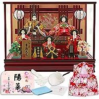 雛人形 吉徳 ケース飾り 五人飾り 衣装タイプB(h293-yscp-322297) yscp-322298-297