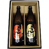 うまいでがんす 広島のお酒 達磨(だるま)焼酎 麦 芋 25度 900ml2本セット