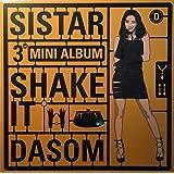 Sistar 3rdミニアルバム - Shake It DASOM ジャケット