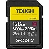 ソニー SDXC メモリーカード 128GB Class10 UHS-II対応 SF-G128T [国内正規品]