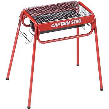 キャプテンスタッグ(CAPTAIN STAG) スライドグリルフレーム450 レッド スライド [3~4人用] M-6487