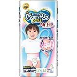 MamyPoko Air Fit Pants Boy, XL, 38ct (Packaging may vary)