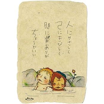 久保田あさみさんの画像その5