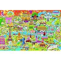 1000ピース ジグソーパズル めざせ! パズルの達人 松岡コージ パリのおさんぽ (50x75cm)