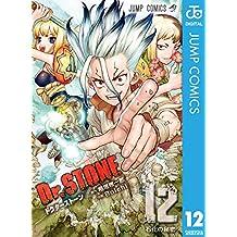 Dr.STONE 12 (ジャンプコミックスDIGITAL)