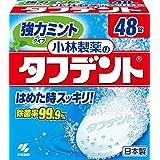 小林製薬のタフデント強力ミントタイプ 入れ歯用洗浄剤 ミントの香り 48錠