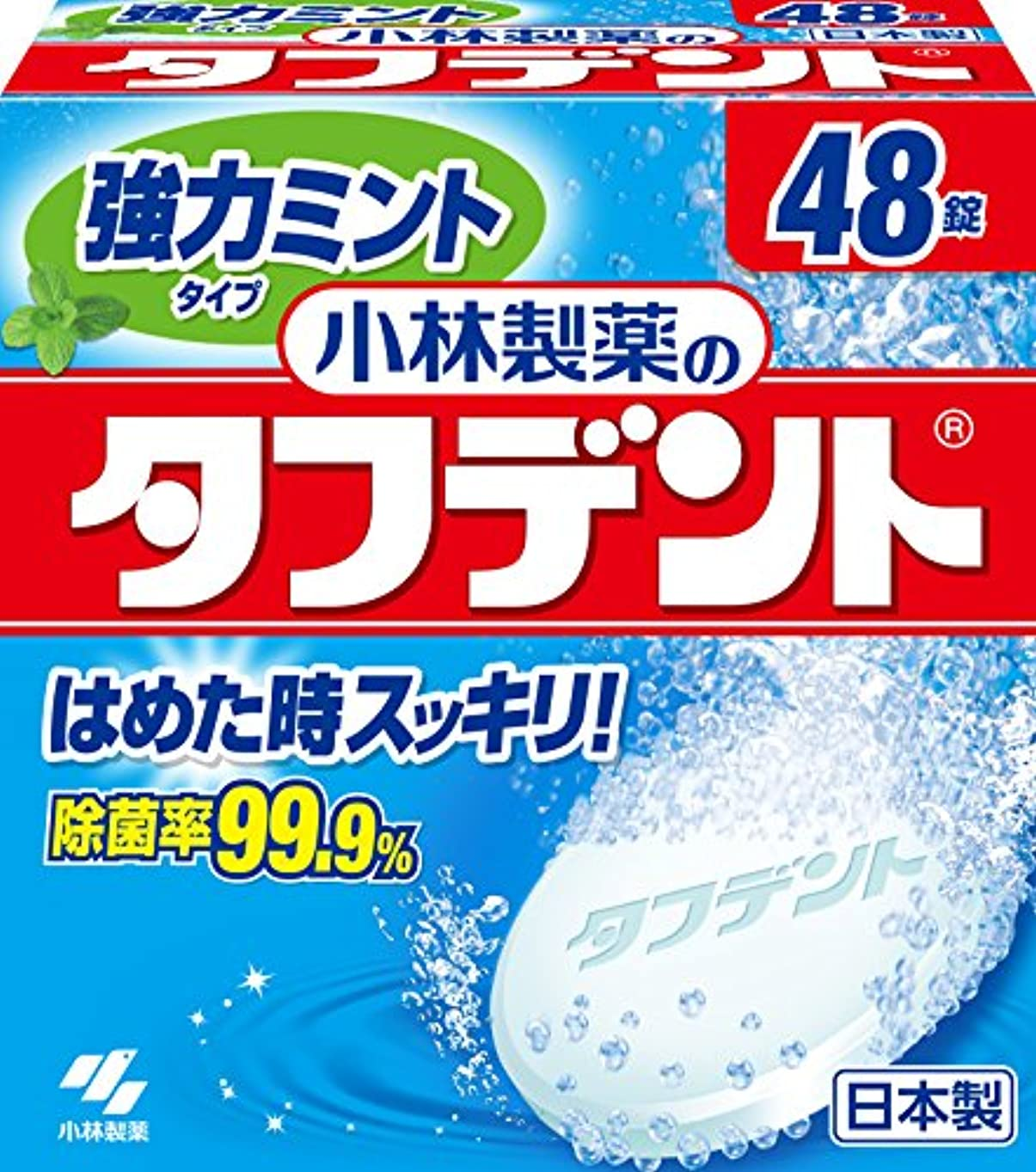 ピアニスト美的喉頭小林製薬のタフデント強力ミントタイプ 入れ歯用洗浄剤 ミントの香り 48錠