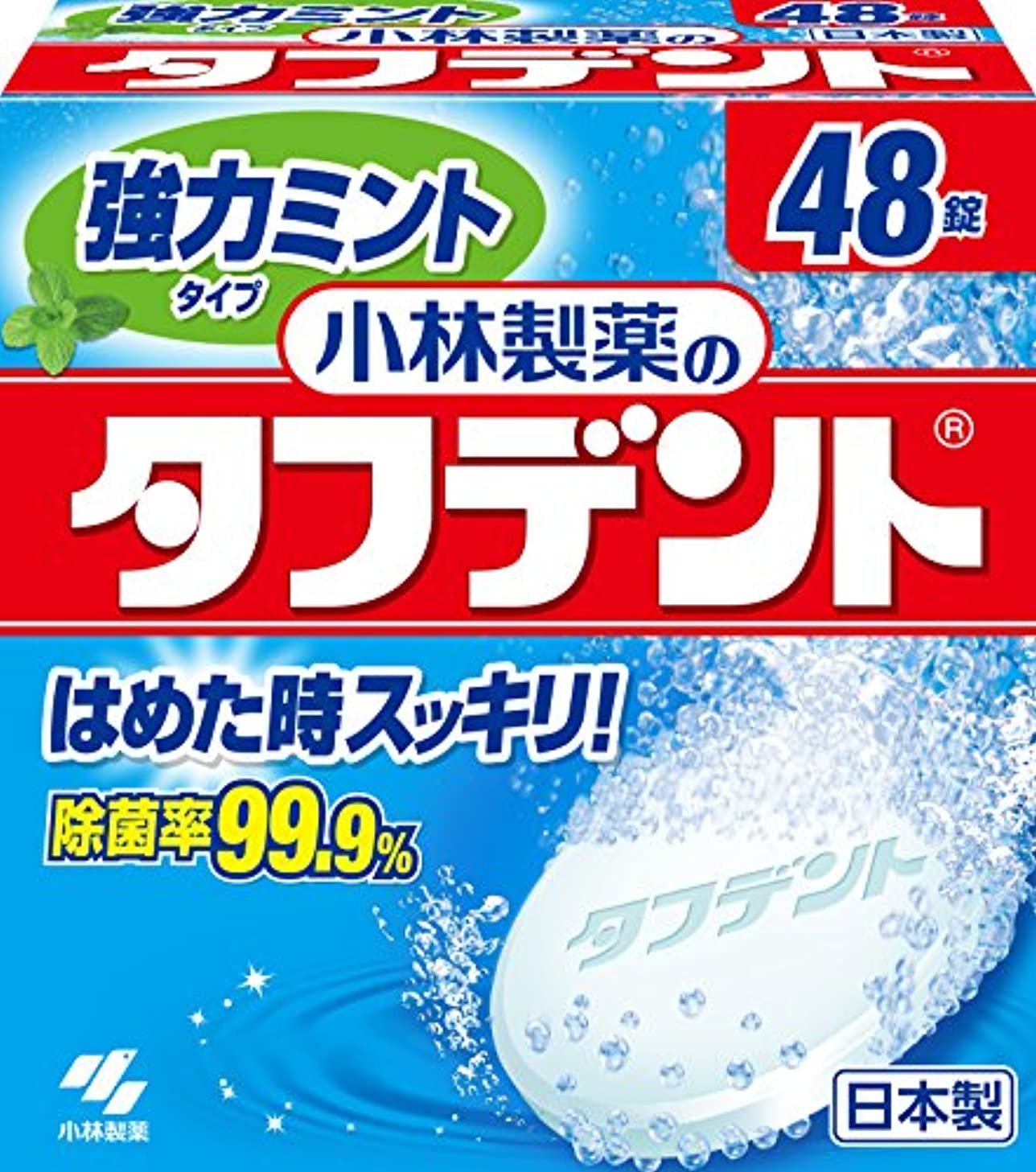本物弾性アレンジ小林製薬のタフデント強力ミントタイプ 入れ歯用洗浄剤 ミントの香り 48錠