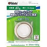 Tabata(タバタ) メンテナンス用品 ゴルフメンテナンス用品 ウエイトバランスロール 40 GV-0629 GV0629