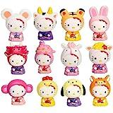 QTFHR Cute Cartoon 12 Chinese Zodiac Toys Figurine Playset, Mini Cute Toy Garden Cake Plant Decoration